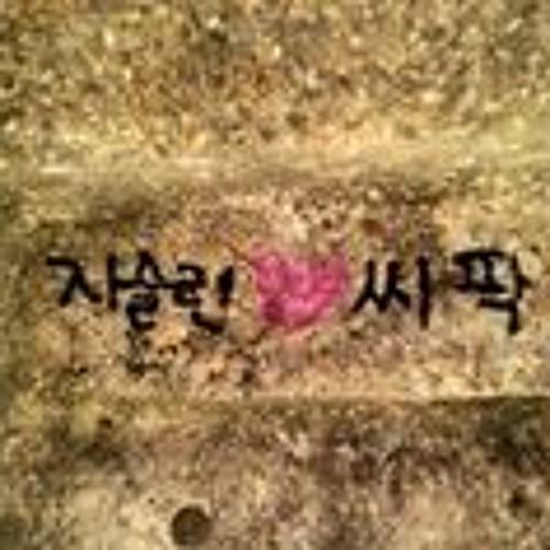 Changyong Park's avatar