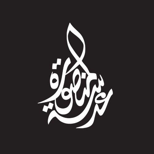 Almansoura Lens's avatar