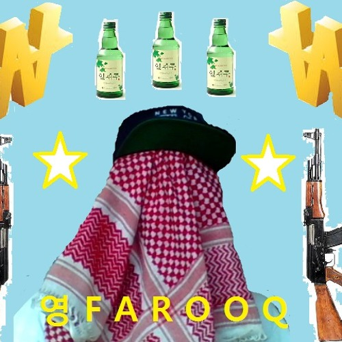 DJ 참외's avatar
