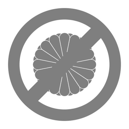 Choyo Onshi, Inc.'s avatar