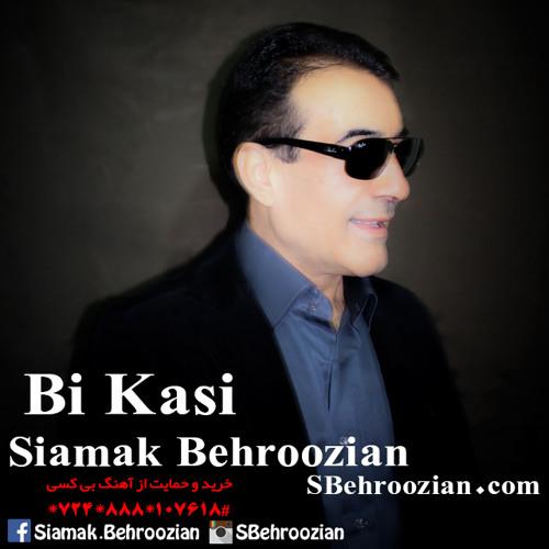 Siamak Behroozian's avatar