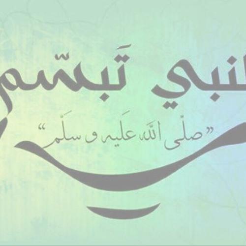 A'laa Hamed's avatar