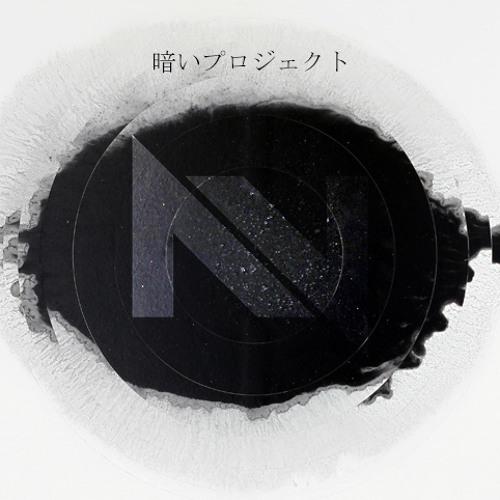 RAV-N / 暗いプロジェクト's avatar
