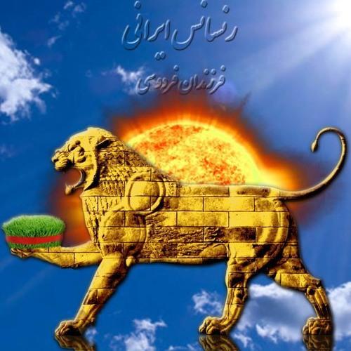 Khordeh Avesta recited by Mobed Mehrabān Firouzgari(خرده اوستا با آوای موبد فیروزگری)