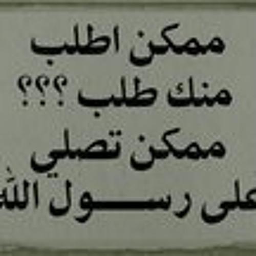 Mohamed Adly's avatar