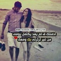 Noha Hassan