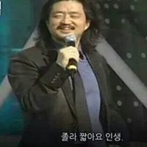 kang9su's avatar