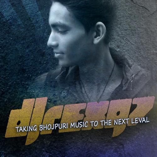 Chala Chadara Me Gadara - New Bhojpuri Dj Remix[Dj Rex97