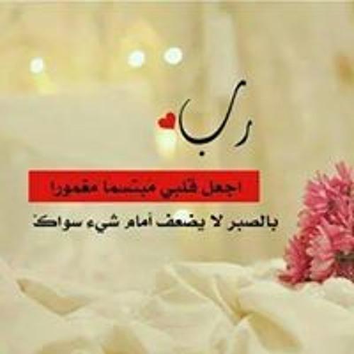 Hiba Adly's avatar