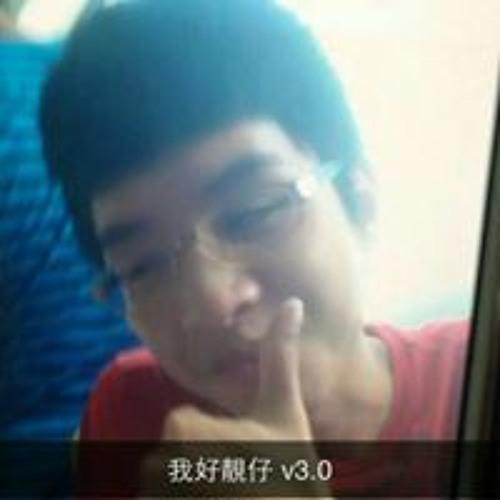 alex chan 63's avatar