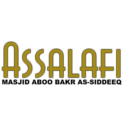 SalafiyyahATL's avatar