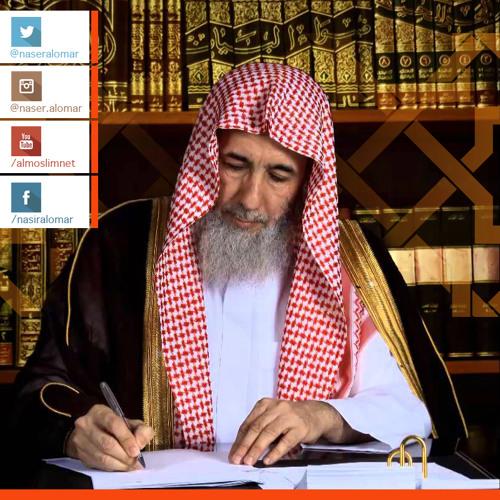 Naser Al-Omar's avatar