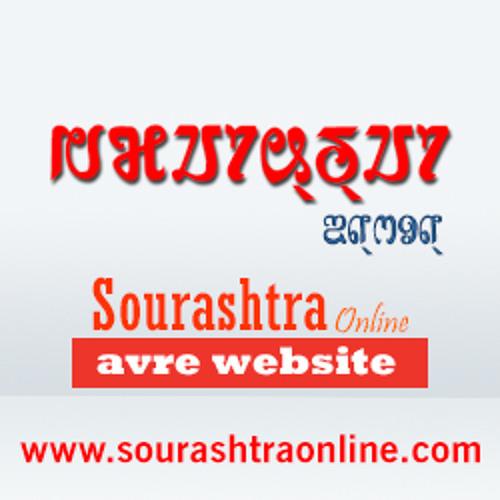 sourashtraonline's avatar