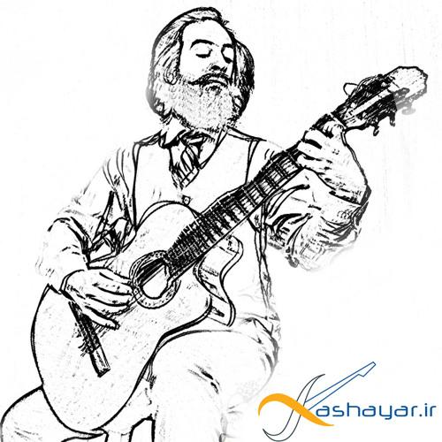Xashayar's avatar