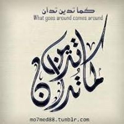 Hussien Abd Elaziz's avatar