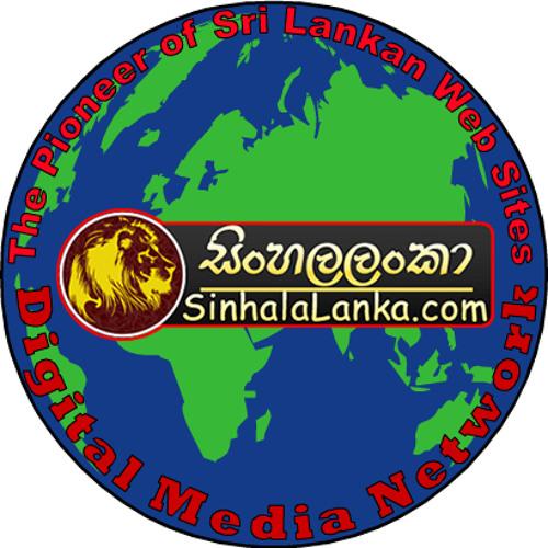 Sinhalalanka Kom