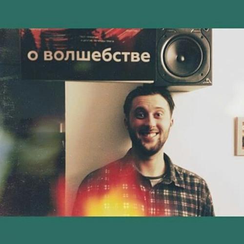 Somov Egor's avatar