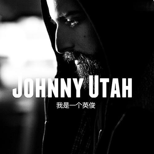 Johnny Utah 8's avatar
