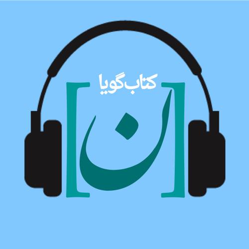 nebesht.com's avatar