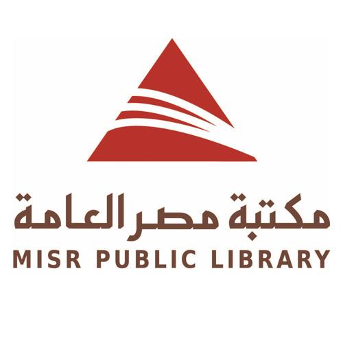 MPLEgypt's avatar