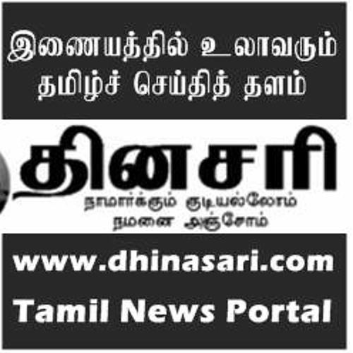 dhinasari news's avatar