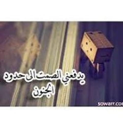 Hossam Forevar's avatar