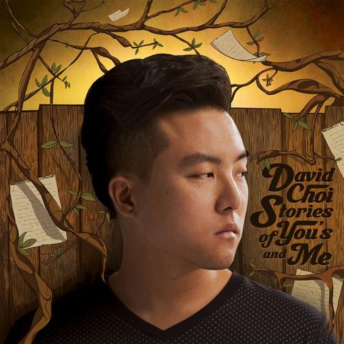 David Choi's avatar