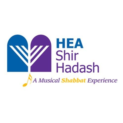 Shir Hadash at HEA's avatar