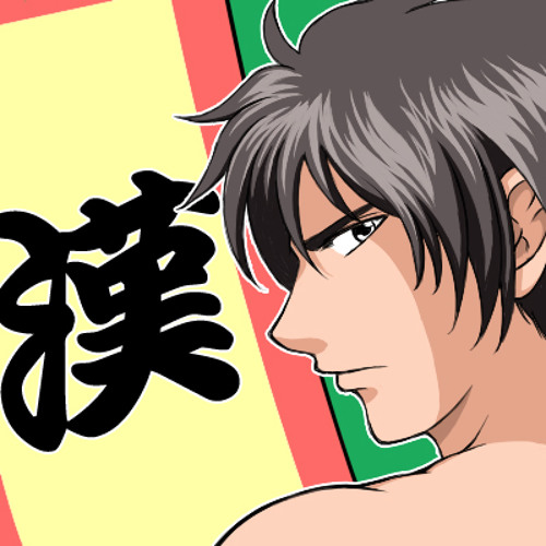GoriasHami3's avatar
