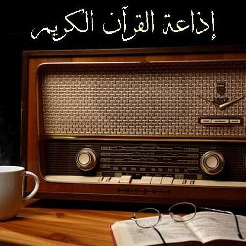 Mohamed Refaat 96's avatar