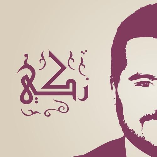 Ahmed Ahmed Zaki's avatar