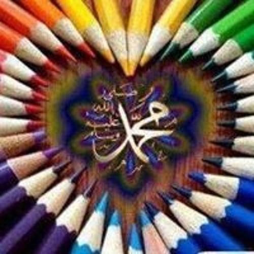 Mona Ibrahim El Helw's avatar