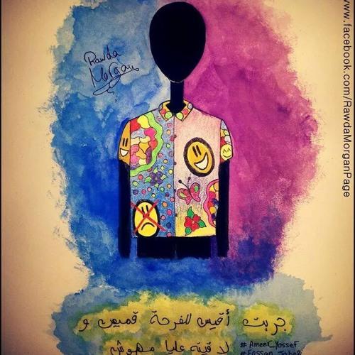 Maryam Ashour 1's avatar