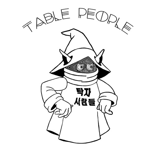 Table People's avatar