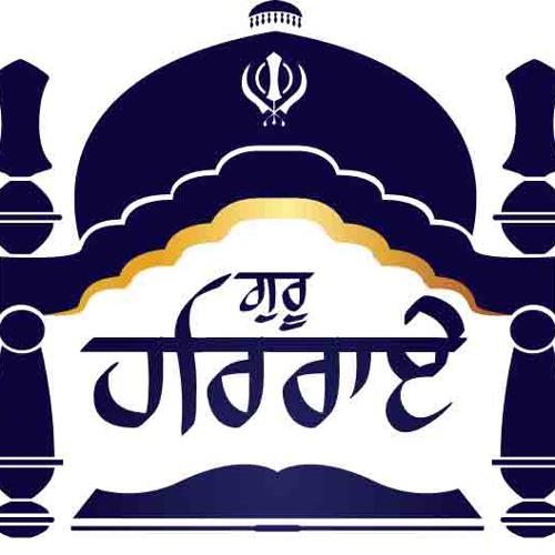 Gurd Guru HarRai Sahib's avatar