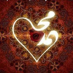Qasida Imam Zain Al-Abedin (a.s) - Ya Sayyidi Irhamlana