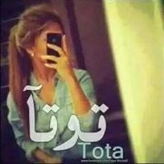 Arwa Mohamed