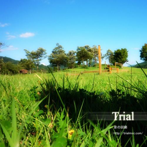 Trial(音の回廊)'s avatar