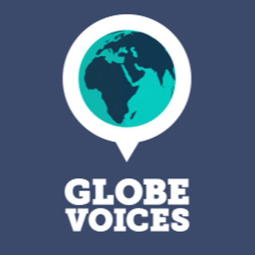 GlobeVoices's avatar