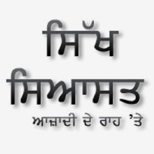 Sikh Siyasat's avatar