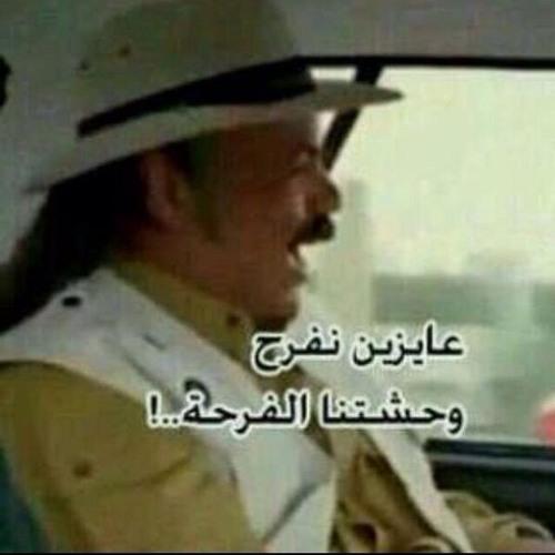 Shymaa Nasrallah's avatar
