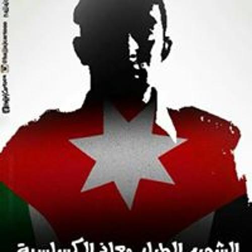 Zaki Qassir's avatar