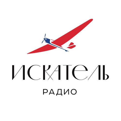 Radio ISKATEL's avatar