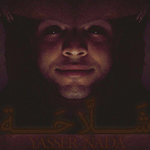 Yasser Nada's avatar