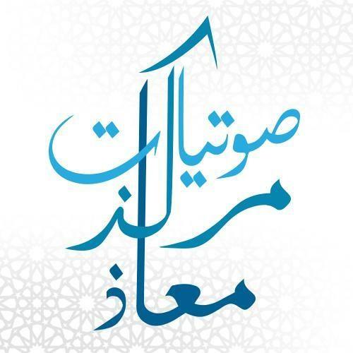 markazmuaadh's avatar