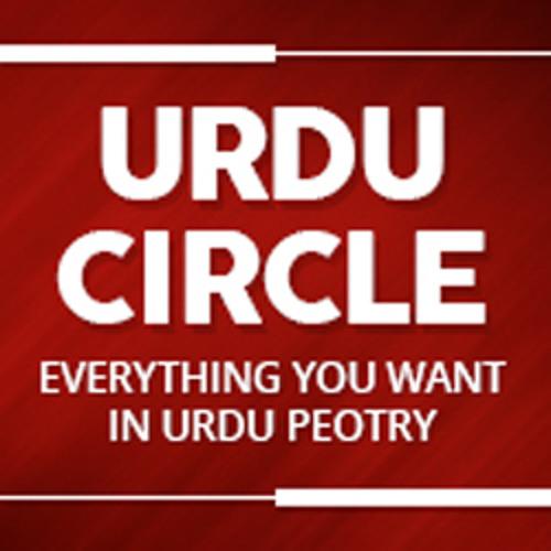 UrduCircle's avatar