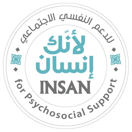مؤسسة لأنك إنسان InsanPS's avatar