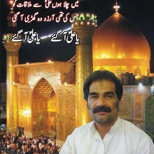 Naseer Shah 1's avatar