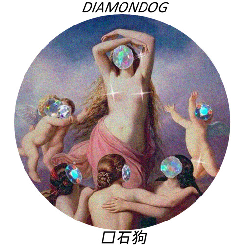 Diamondog's avatar
