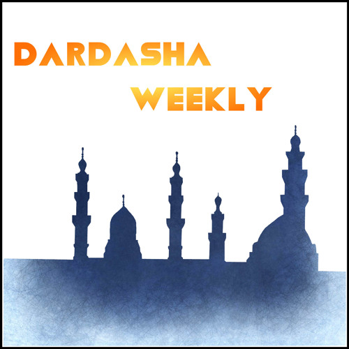 Dardasha Weekly: A Middle East Podcast's avatar